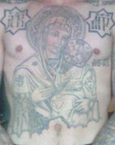Тюремные татуировки - Дитя тюрьмы