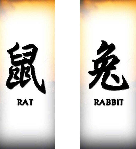 Татуировки иероглифы - Крыса, Кролик