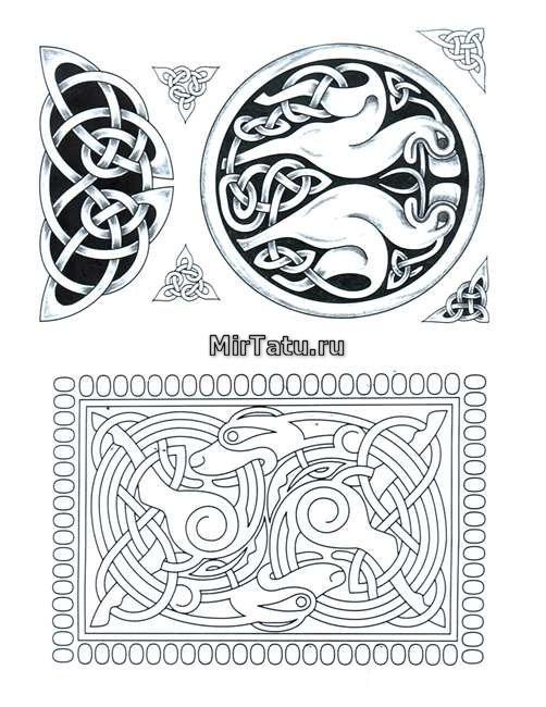 Эскизы татуировок — Кельтские узоры 10
