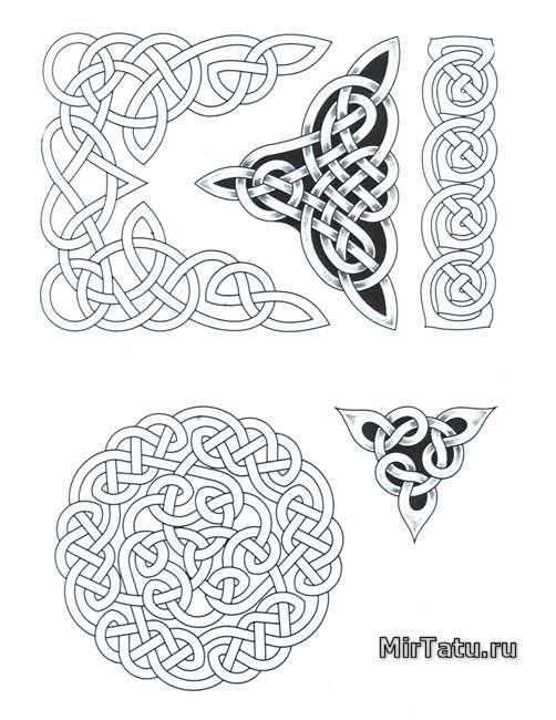 Эскизы татуировок — Кельтские узоры 13