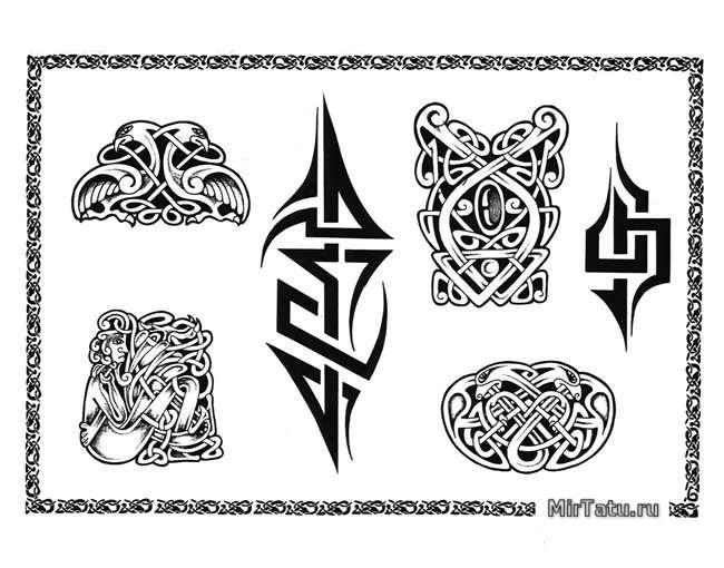Эскизы татуировок - Кельтские узоры 2