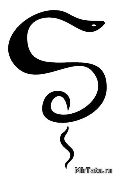 Эскизы татуировок — Змея 3