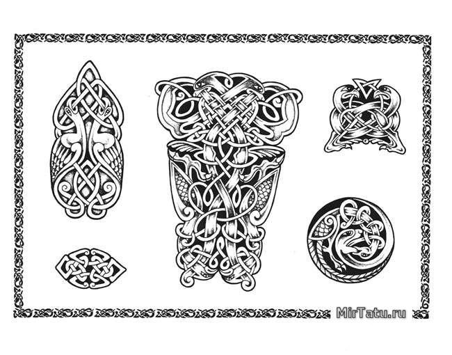 Эскизы татуировок — Кельтские узоры 4