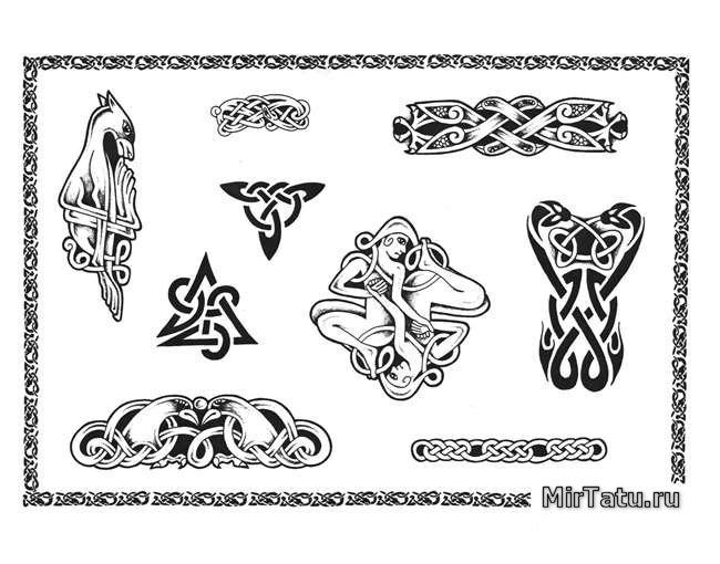 Эскизы татуировок - Кельтские узоры 7. Эскизы татуировок - Кельтские...