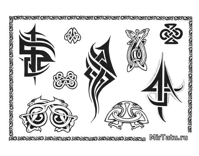 Эскизы татуировок - Кельтские узоры 9