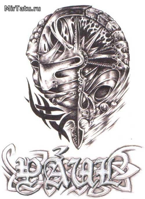 Эскизы татуировок - Биомеханика 5