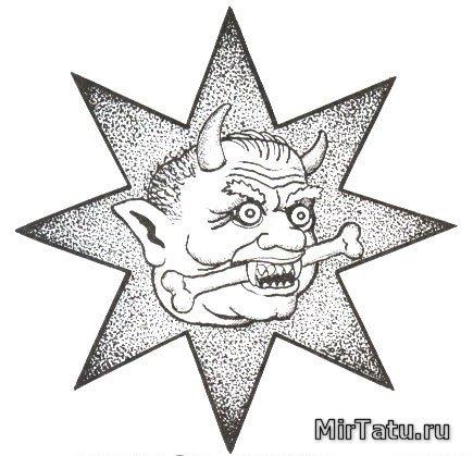 Тюремные татуировки — Воры в законе 9