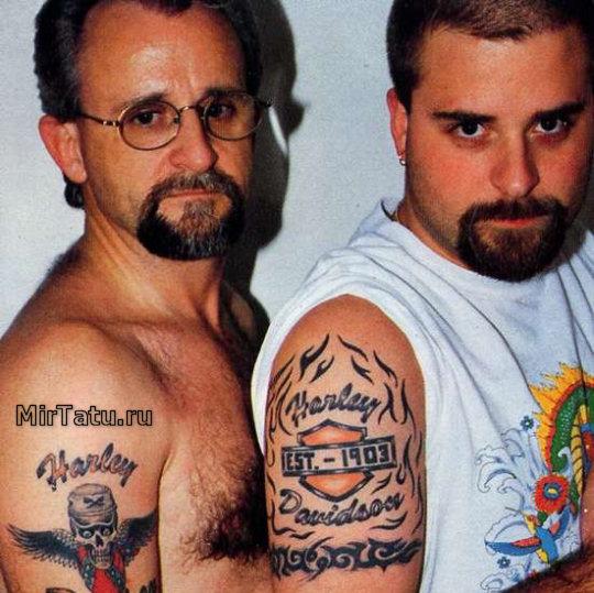 Фото татуировок - Татуировка на руке 9