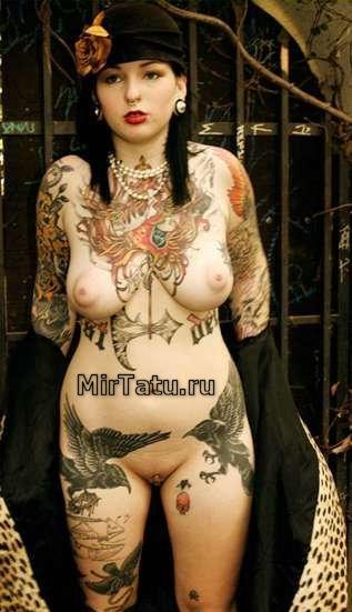Интимные татуировки — Татуировки на всем теле