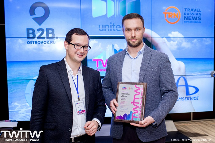TWITW 2018: названы лауреаты премии Best Travel IT Solutions